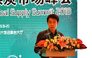 内蒙古伊泰集团动力煤期货中心总经理张帅