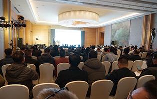 2018中国进口煤研讨会