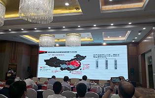 煤炭营销模式创新研讨会