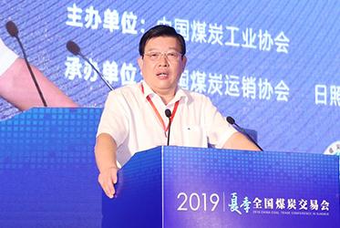 国家能源投资集团党组成员、副总经理李东