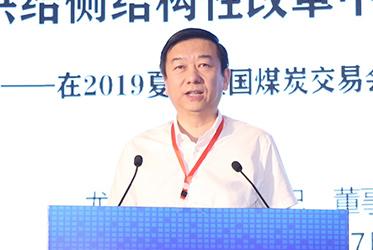 黑龙江龙煤矿业集团党委书记、董事长孙成坤