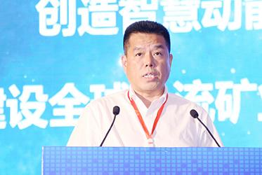 兖矿集团党委副书记、总经理李伟