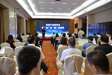 """""""环保升级新理念,聚'焦'控'煤'新展望""""论坛"""