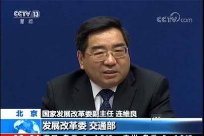 发改委:已采取措施确保发电厂用煤需求