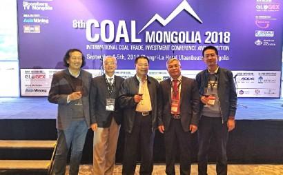 """杨显峰出席第八届""""蒙古国煤炭大会""""并致辞"""