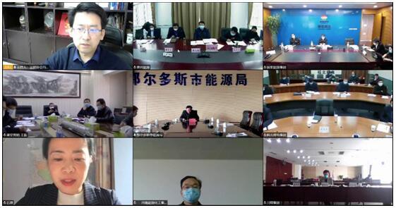 凝心聚力 抗疫保供 煤炭经济运行分析视频会议召开
