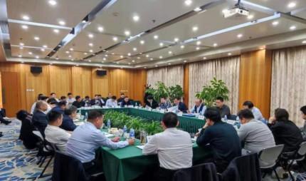 2021年一季度部分大型煤炭企业经济运行分析座谈会在京召开