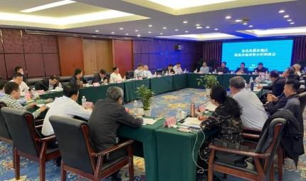 做好2021年东北地区煤炭稳定供应——东北及蒙东地区煤炭市场形势分析座谈会召开