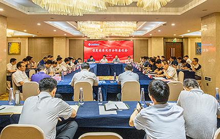 全力做好煤炭保供稳价工作——煤炭经济运行分析座谈会在徐州召开