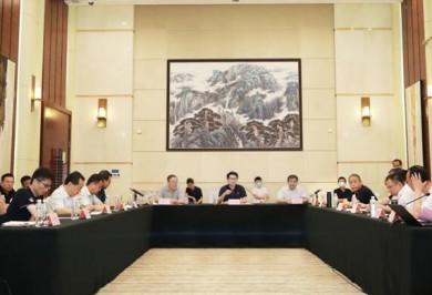 2021年上半年无烟煤市场工作座谈会在重庆召开